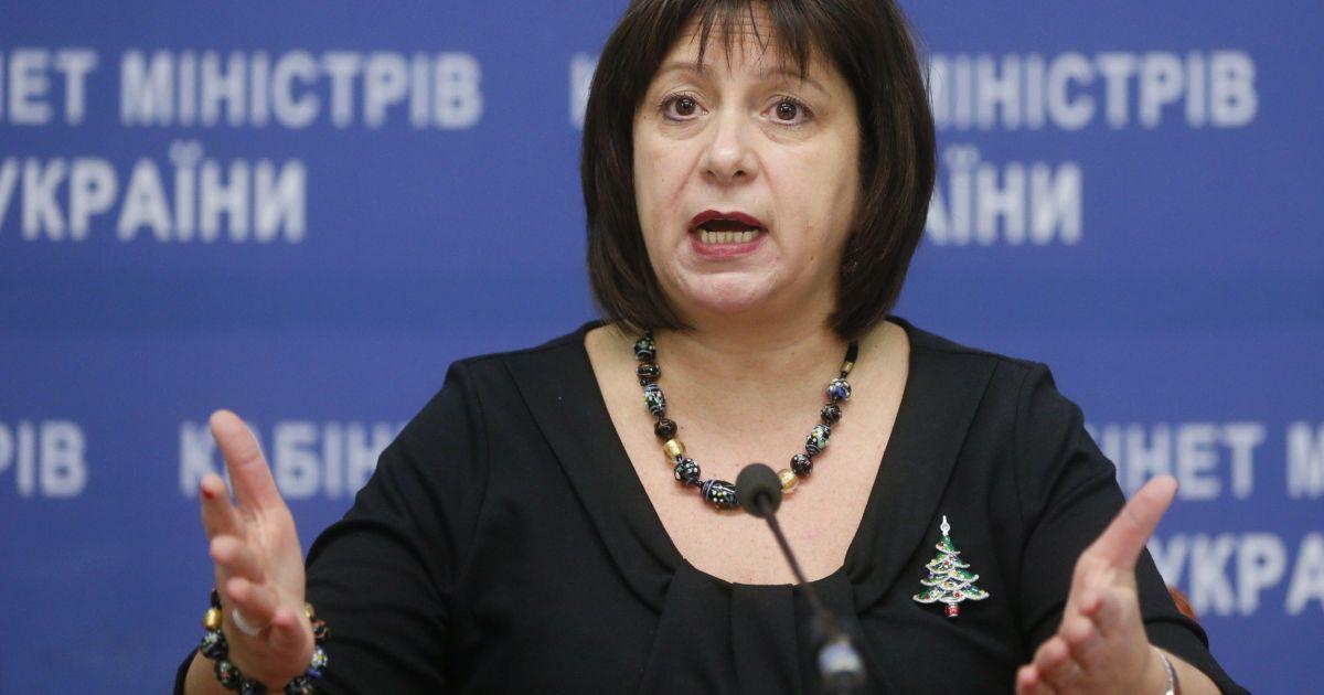 Яресько отправилась в Давос договариваться о финансовой поддержке Украины
