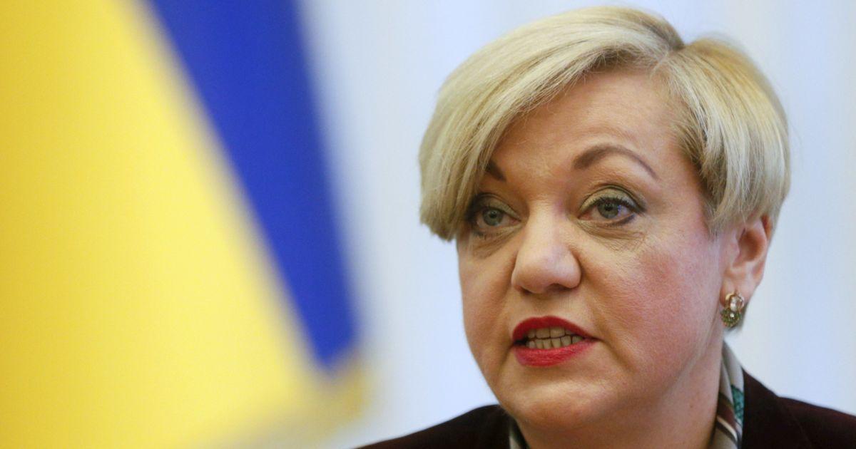 """Гонтарева радить українцям дивитись """"на вміст холодильника"""", а не на курс долара"""