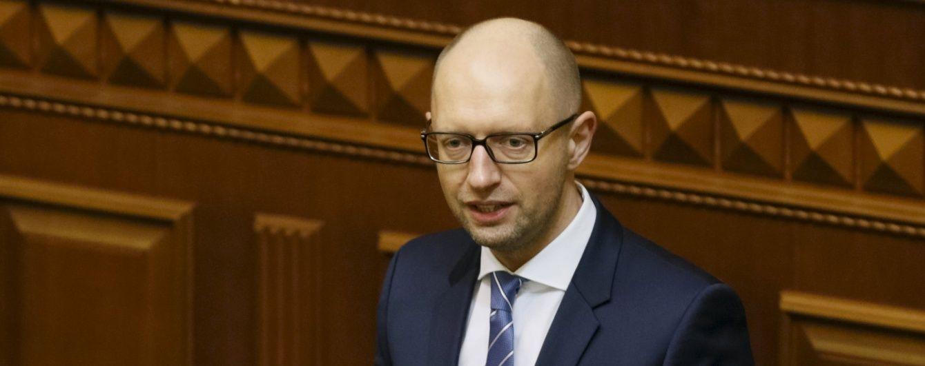 Яценюк назвав пріоритети уряду на 2016 рік