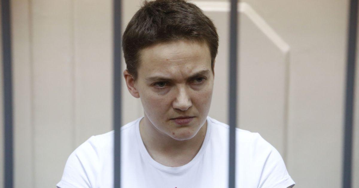 Савченко пожаловалась на боль и потеряла более 15 килограммов – адвокат