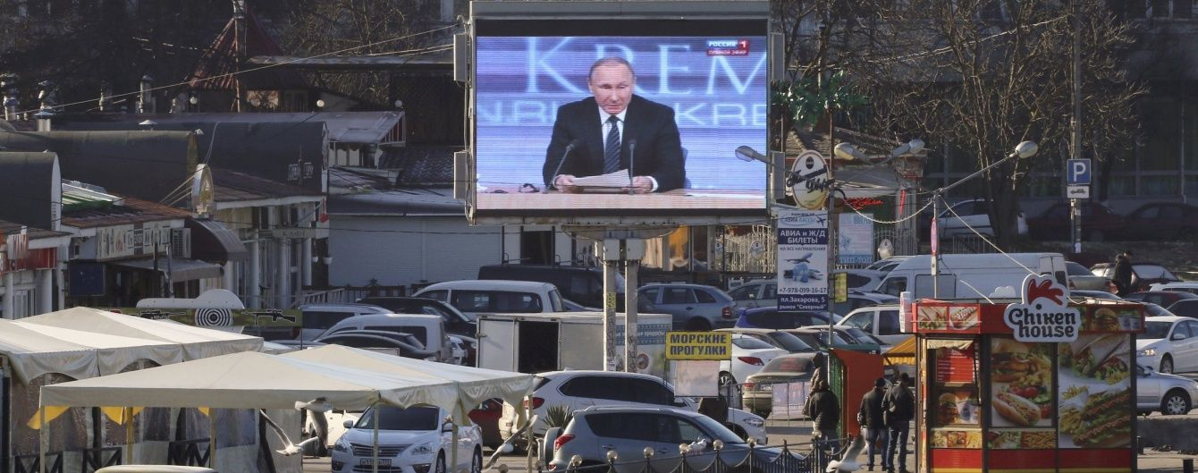 Кримчани судяться з Росією за українські автомобільні номери
