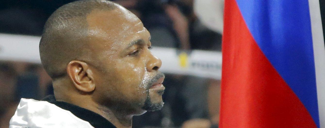 Легендарный Джонс вернется на ринг в феврале 2017-го