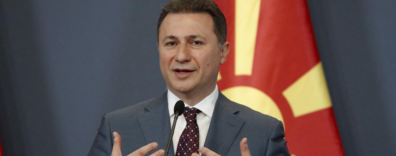 Після скандалу із приховуванням убивств очільник уряду Македонії подав у відставку