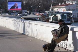 Отдых в Крыму после оккупации догнал по ценам Сочи