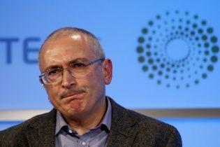 Ходорковський припинив фінансувати видання, журналісти якого загинули в ЦАР