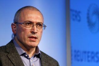 """""""Сотні людей стануть мішенню"""". Ходорковський прокоментував можливе обрання росіянина президентом Інтерполу"""