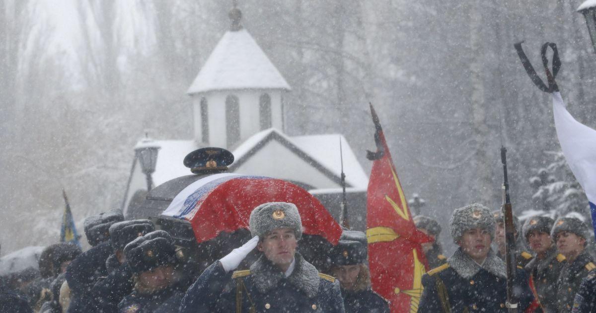Пілота поховали у Липецьку