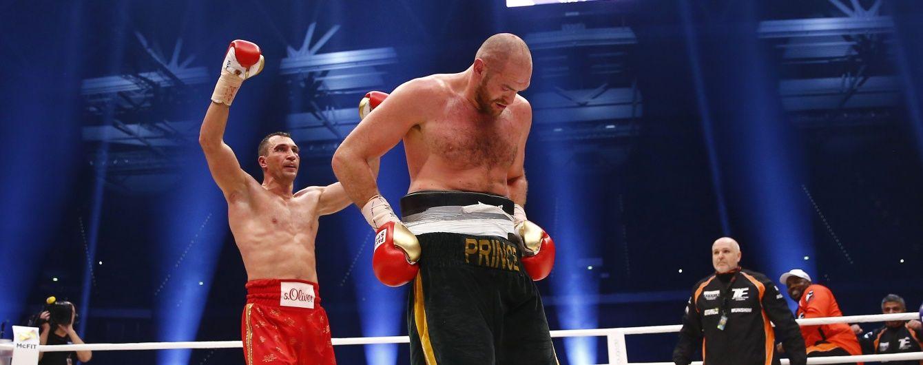 Кличко і Ф'юрі остаточно домовилися про бій-реванш
