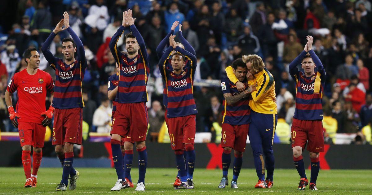 Реал - Барселона - 0:4