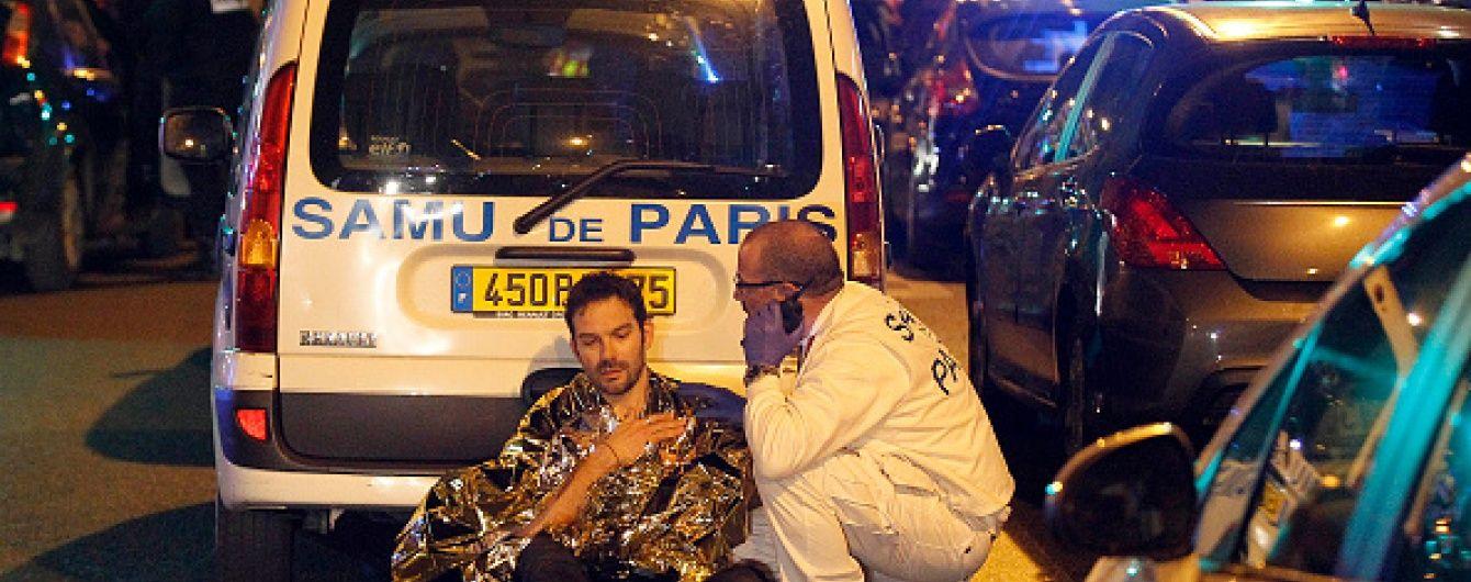 Почему Париж, почему пятница, 13-е?