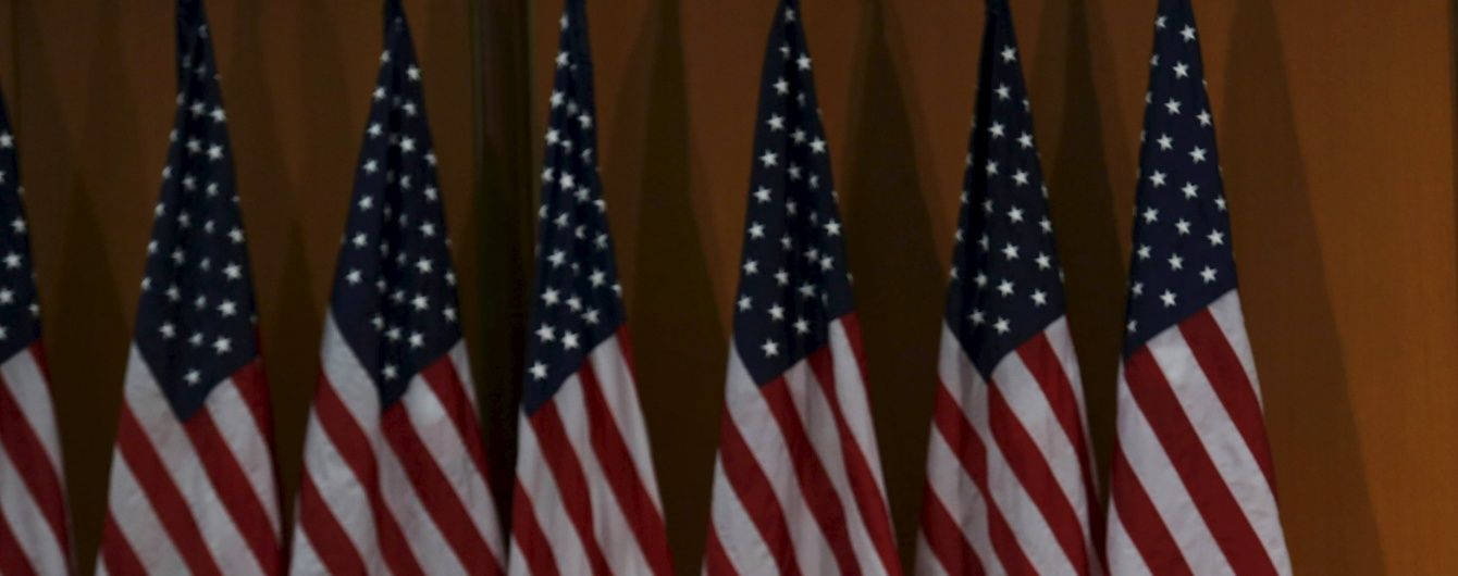 Держдеп США провів консультації з Нідерландами після референдуму по Україні