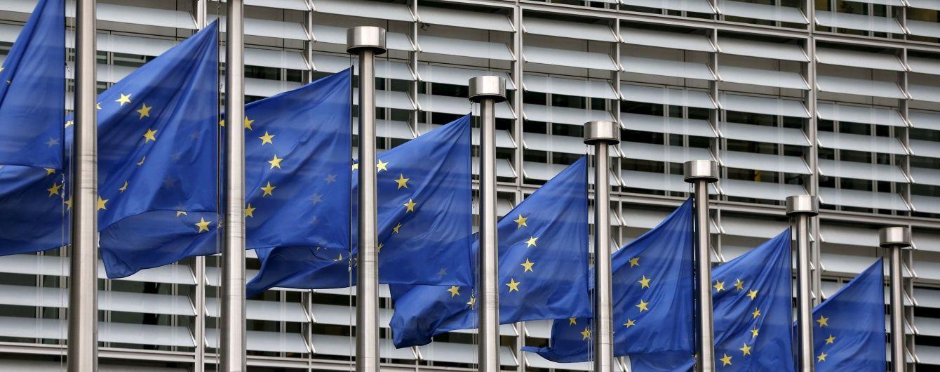 Єврокомісія оприлюднила звіт щодо скасування візового режиму з Україною. Повний текст