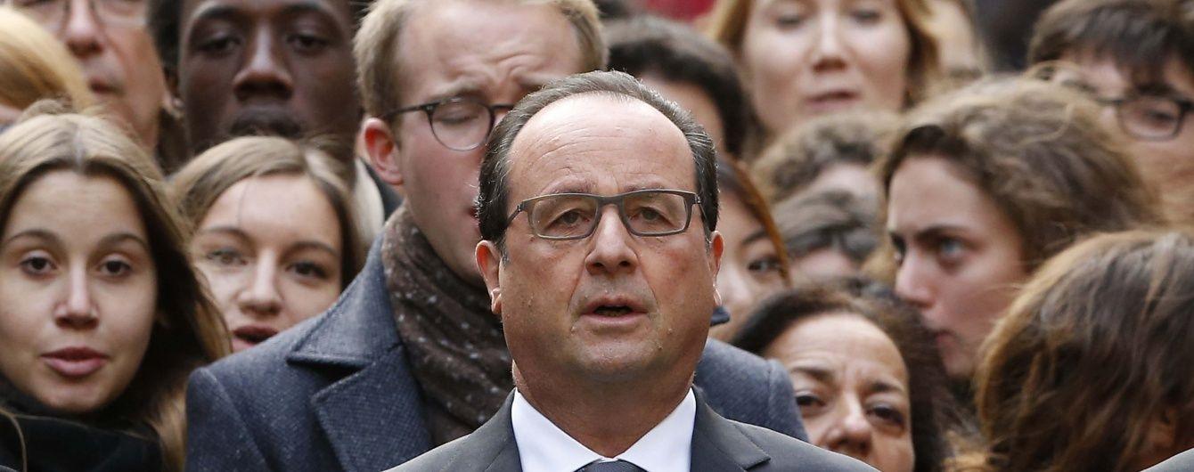Олланд пообіцяв продовжити обстріли Сирії