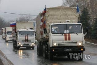 "У РФ формують 50-й ""гумконвой"" для Донбасу"