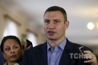 Кличко розповів про нову коштовну програму заміни труб у Києві