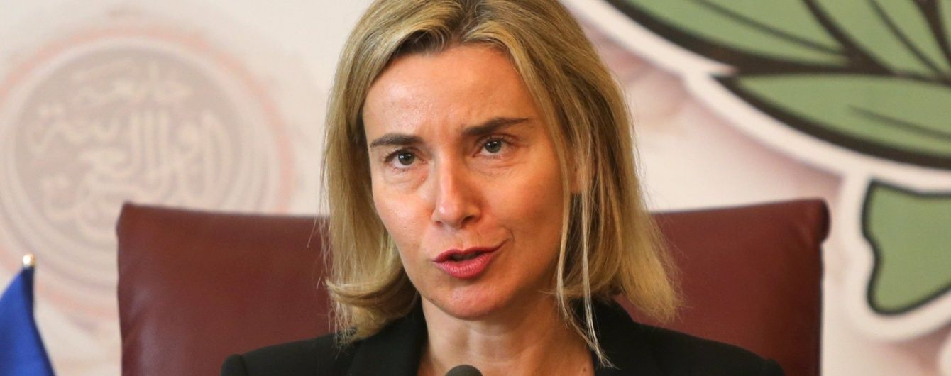 ЄС не змінить свою позицію щодо РФ - Могеріні