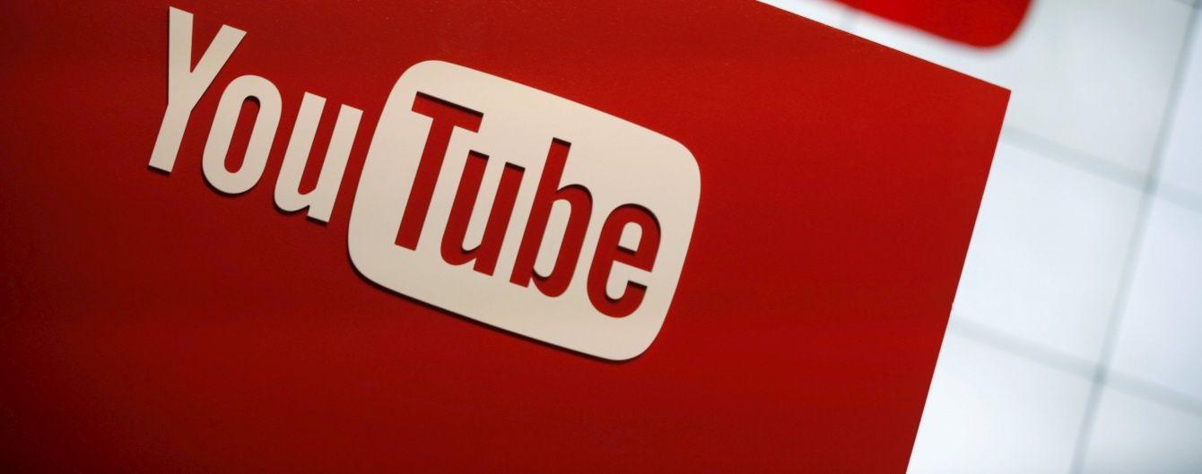 YouTube презентує власні серіали