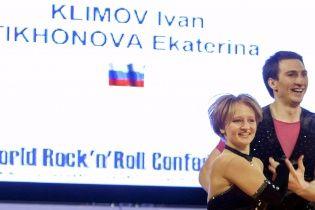 У спортивній школі доньки Путіна побудують центр рок-н-ролу з вертолітним майданчиком