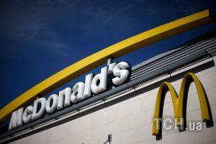 Mcdonald's продал все свои рестораны в анексированном Крыму