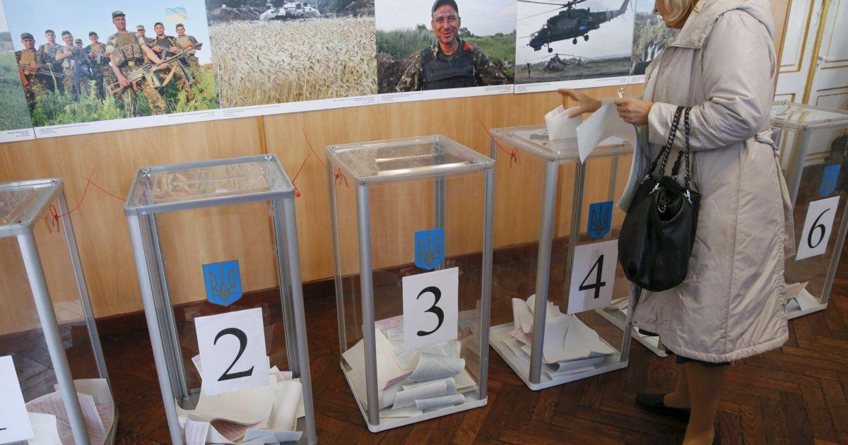 Работа избирательной комиссии в Красноармейске заблокирована