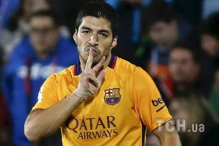 """""""Барселона"""" попросила вибачення за маскарадний зрив прес-конференції """"Хетафе"""""""