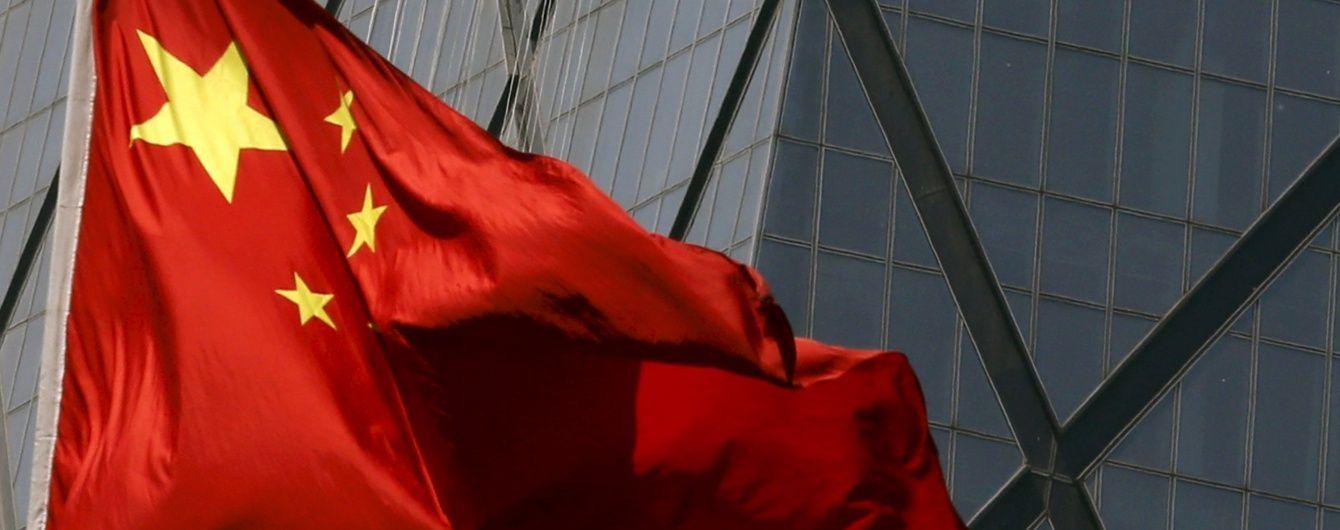 США підготували новий список товарів з Китаю для підвищення мита
