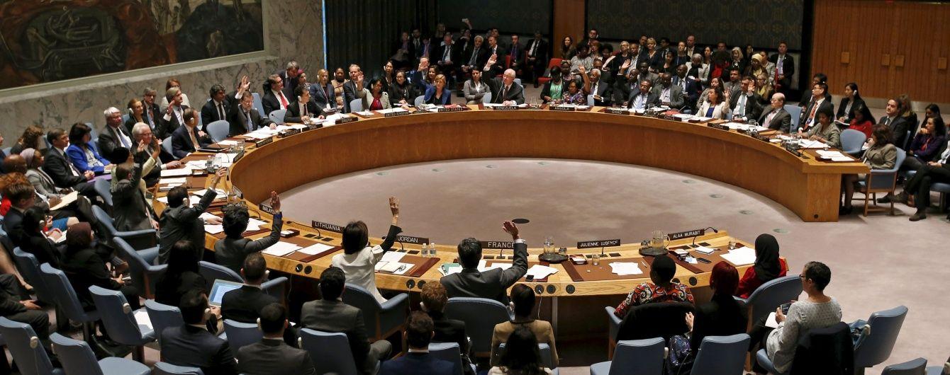 З 1 січня Україна офіційно стала членом Радбезу ООН на два роки