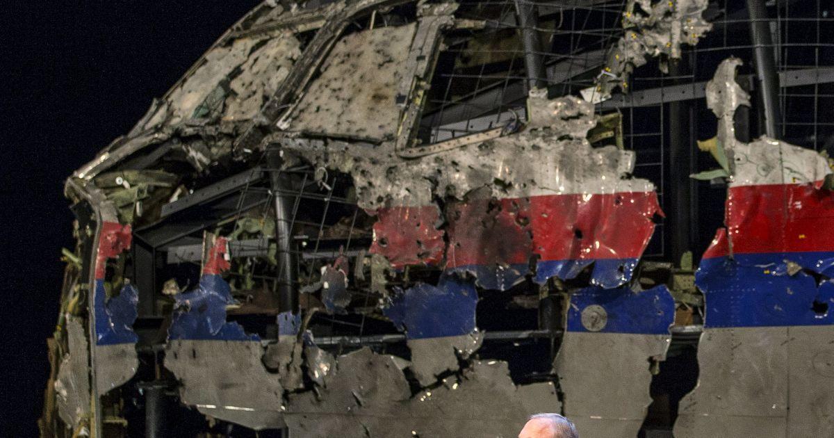 В Нидерландах показали восстановленную часть самолета