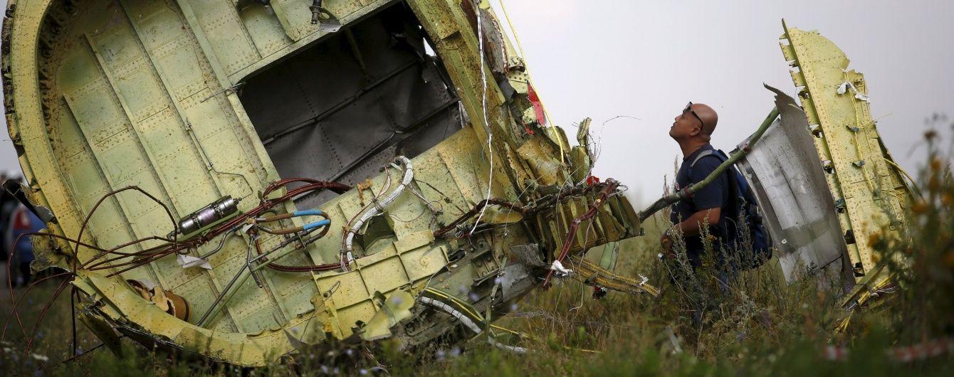 Усе найважливіше зі звіту Нідерландів про авіакатастрофу MH17 над Донбасом