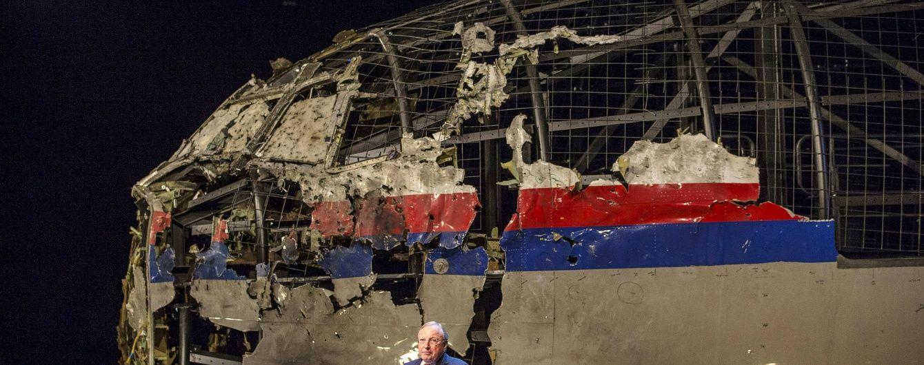 У РФ не планують визнавати створений не під егідою ООН трибунал щодо MH17