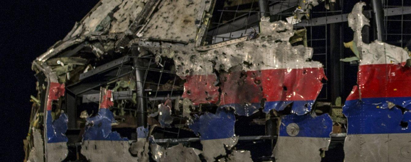 В России не поняли призыва премьера Нидерландов сотрудничать в расследовании крушения MH17