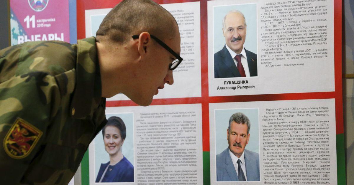 Более 80% белорусов проголосовали за Лукашенко.