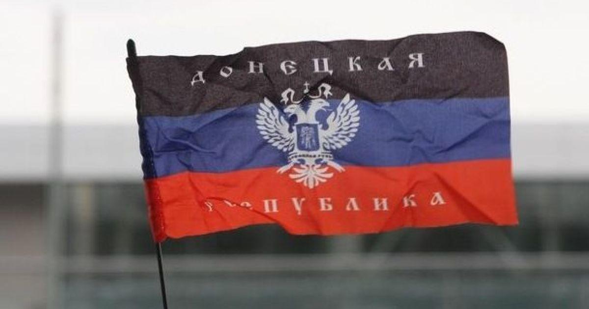 """""""ДНР"""" хочет обсудить с Киевом восстановление разрушенных территорий"""
