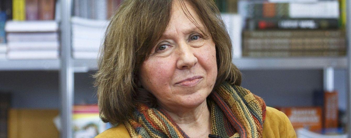 Книги нобелівського лауреата Алексієвич повернуть в білоруську шкільну програму