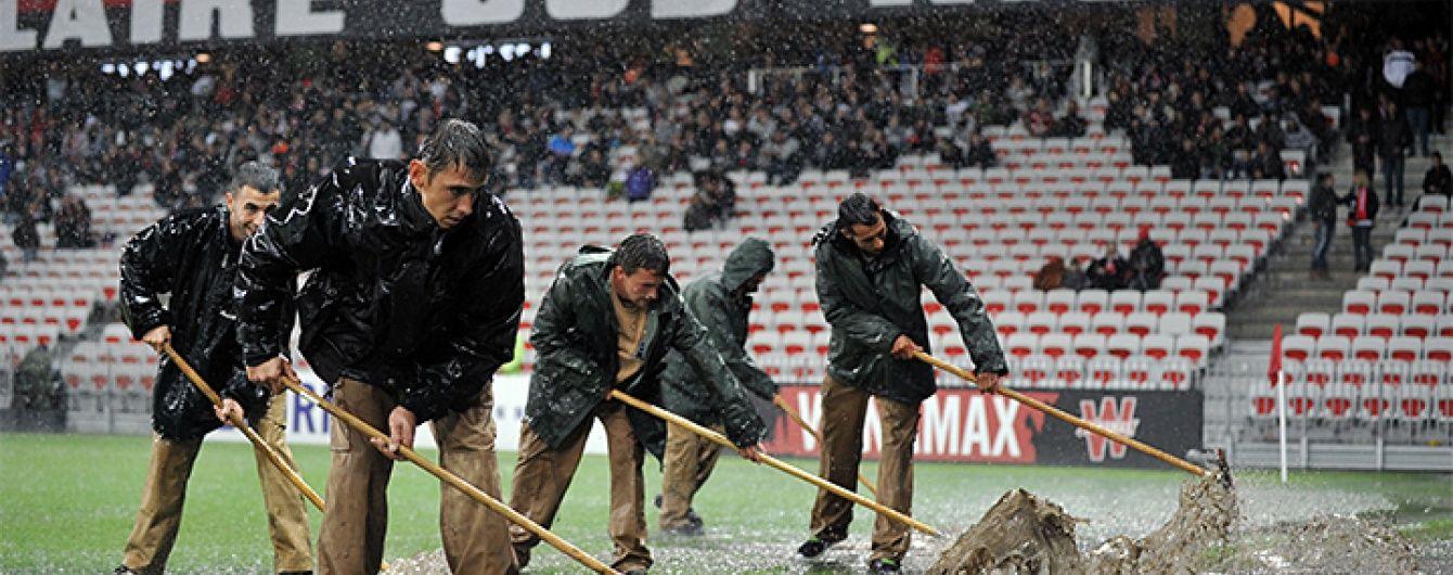 Матч французской лиги прервали из-за ужасного ливня