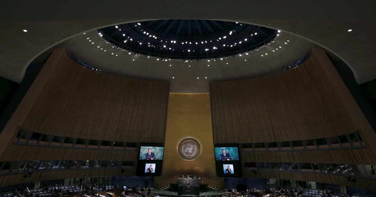 Демарш делегации РФ на ГА ООН и снижение рейтинга Украины до дефолтного. 5 главных новостей дня