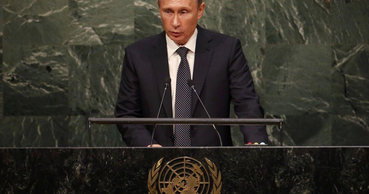 Українська делегація на виступі Путіна залишила залу Генасамблеї ООН