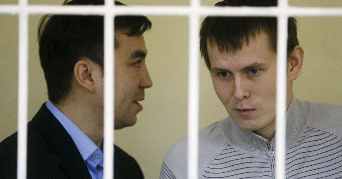 Дело задержанных российских ГРУшников зарегистрировали в Высшем спецсуде
