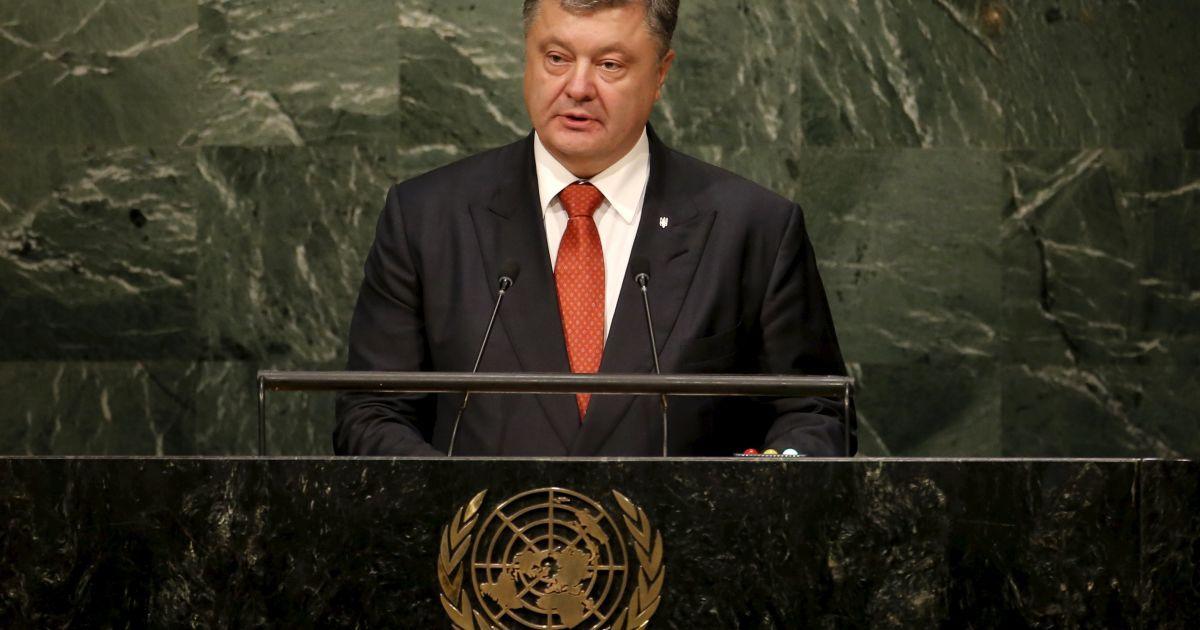 Порошенко назвал шокирующее количество погибших мирных жителей на Донбассе