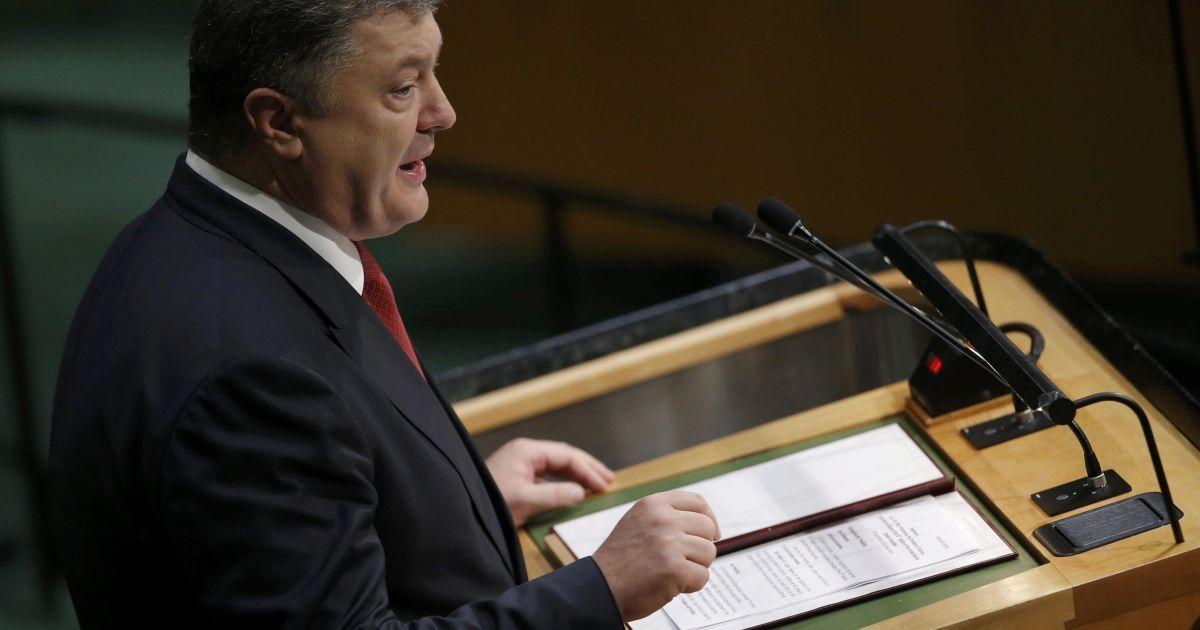 Порошенко дал приказ всем войскам не расслабляться до победы на Донбассе