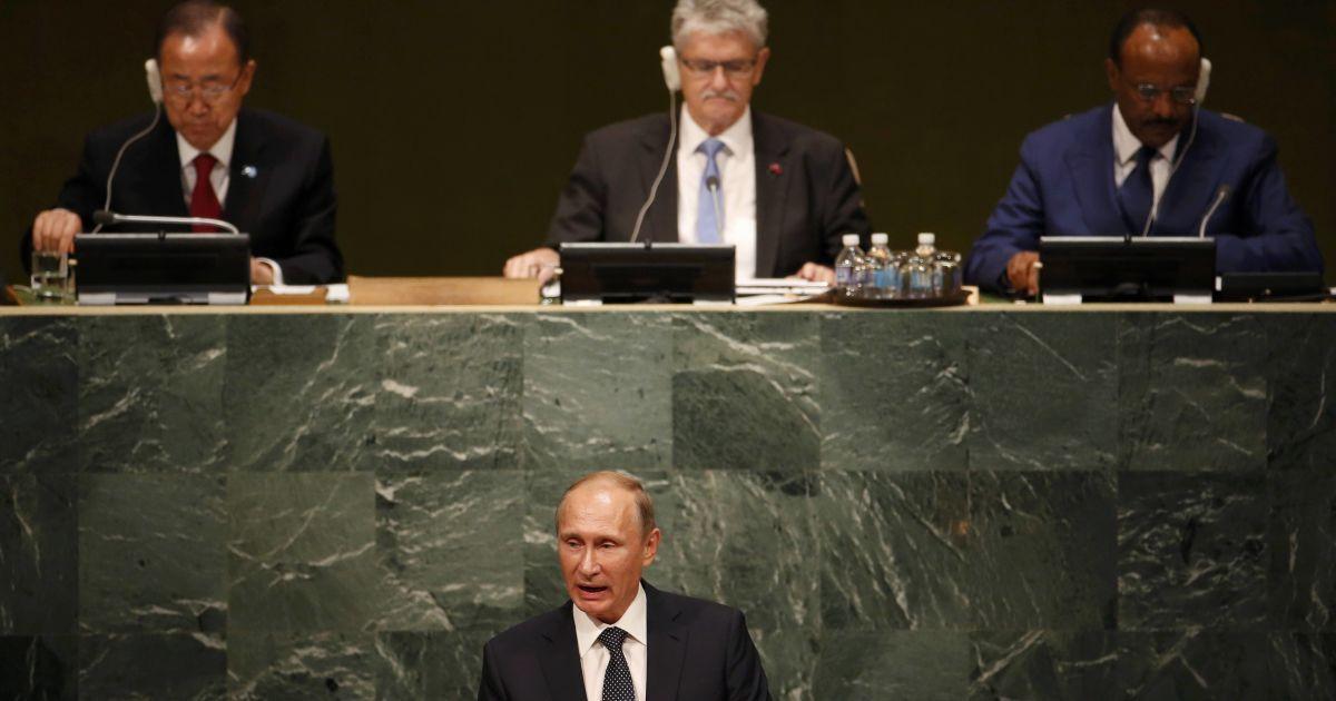 Выступление Владимира Путина на Генассамблее ООН. Полный текст