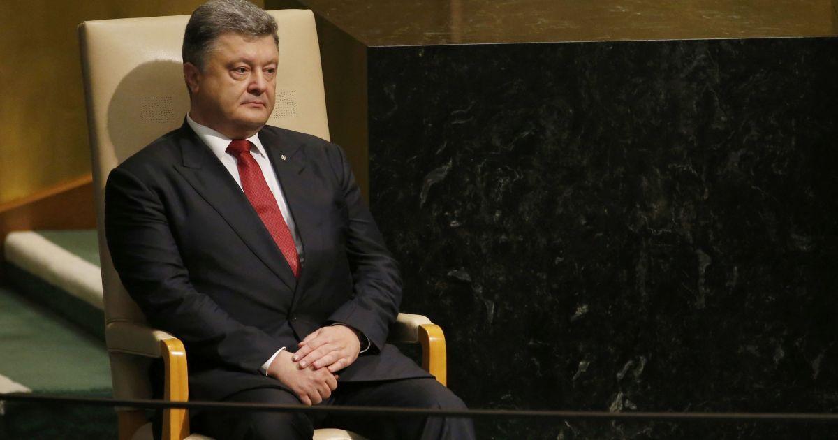 Росія створила навколо себе пояс заморожених конфліктів - Порошенко