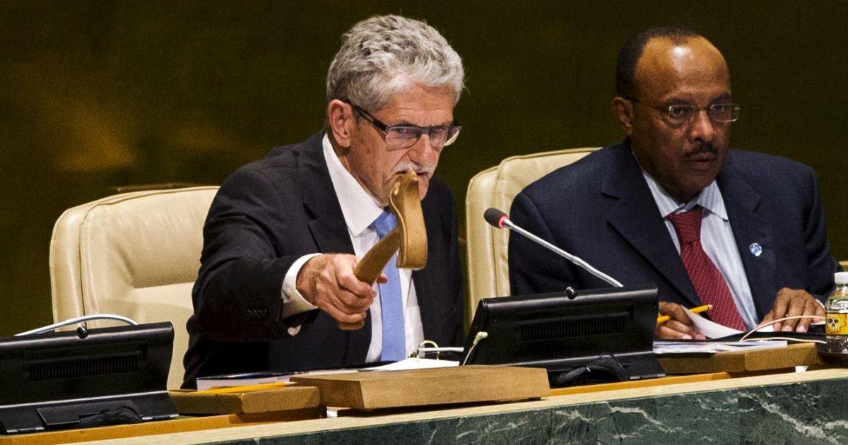 Сегодня Украина может стать членом Совбеза ООН