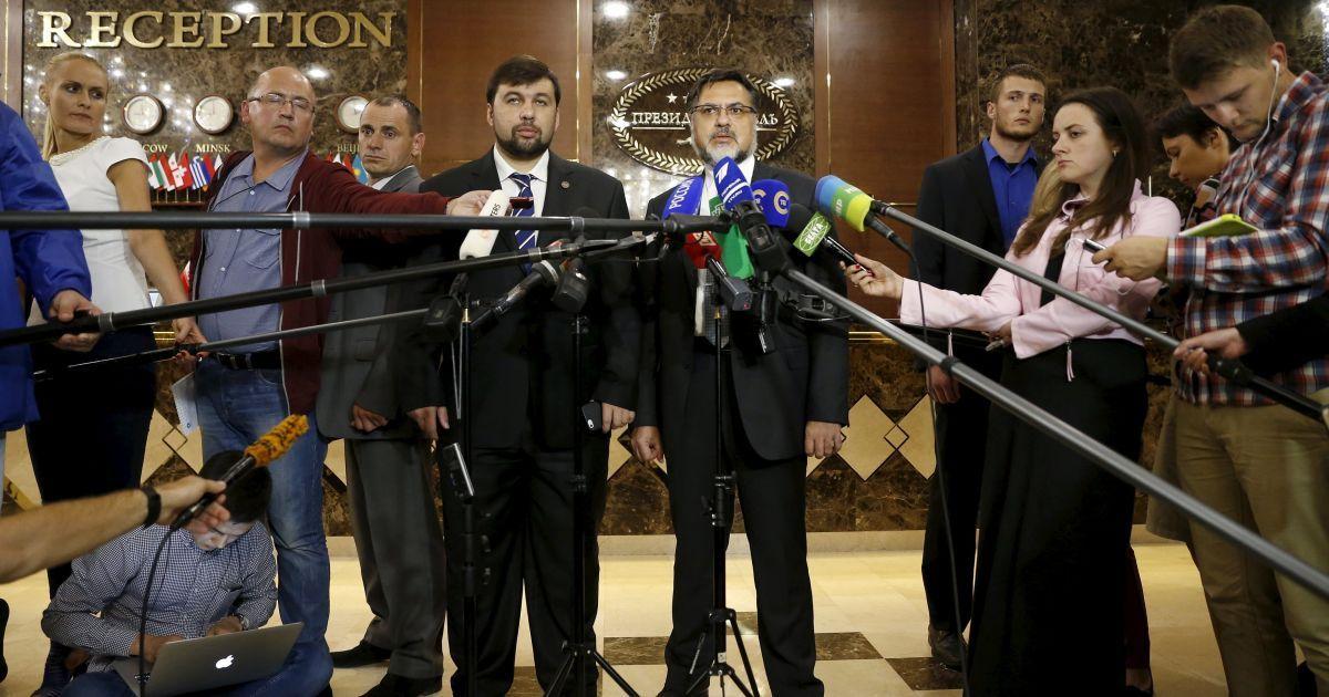 Контактная группа завершила работу в Минске, боевики выдвинули ультиматум