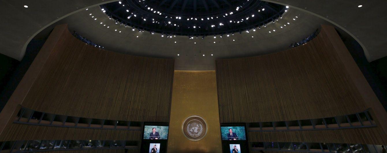 Вопрос об оккупированных территориях Украины включили в повестку дня 73-й сессии Генассамблеи ООН