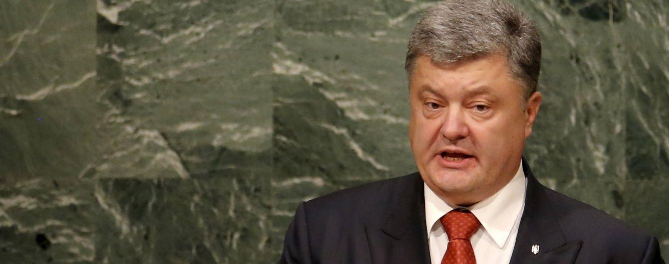 Порошенко рассказал, сколько украинской территории оккупировала РФ