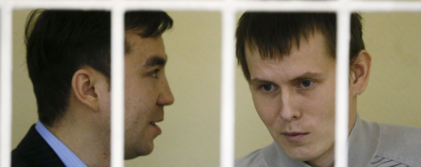 Прокурори вимагають посадити ГРУвців Александрова та Єрофеєва на 15 років
