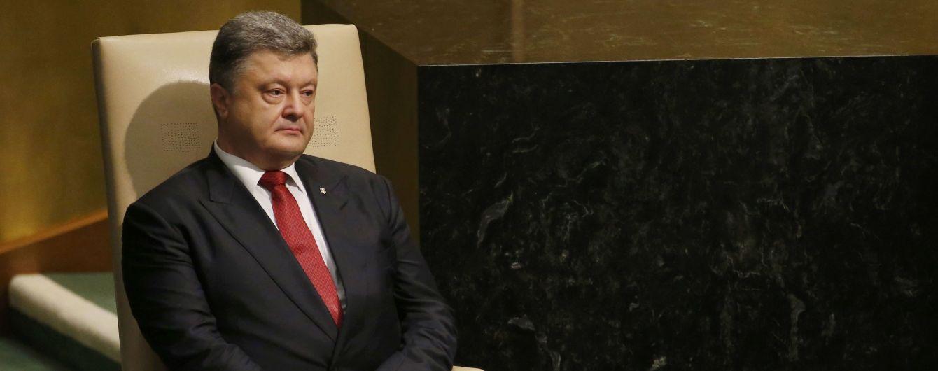 Россия создала вокруг себя пояс замороженных конфликтов - Порошенко