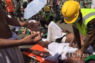 Майже півтисячі мусульманських паломників загинули в Мецці під час смертельної тисняви
