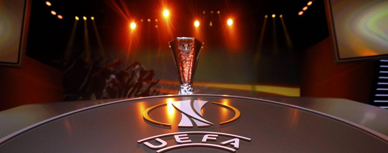 Ліга Європи-2016/17. Став відомий жереб першого та другого кваліфай-раундів